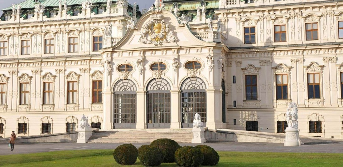 Виена - шестдневна