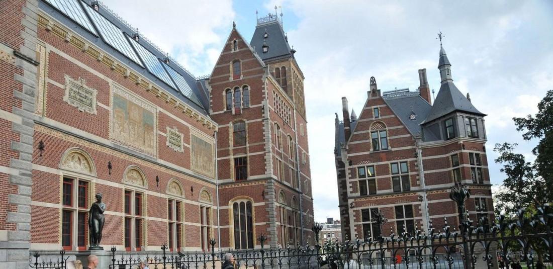 Амстердам - петдневна