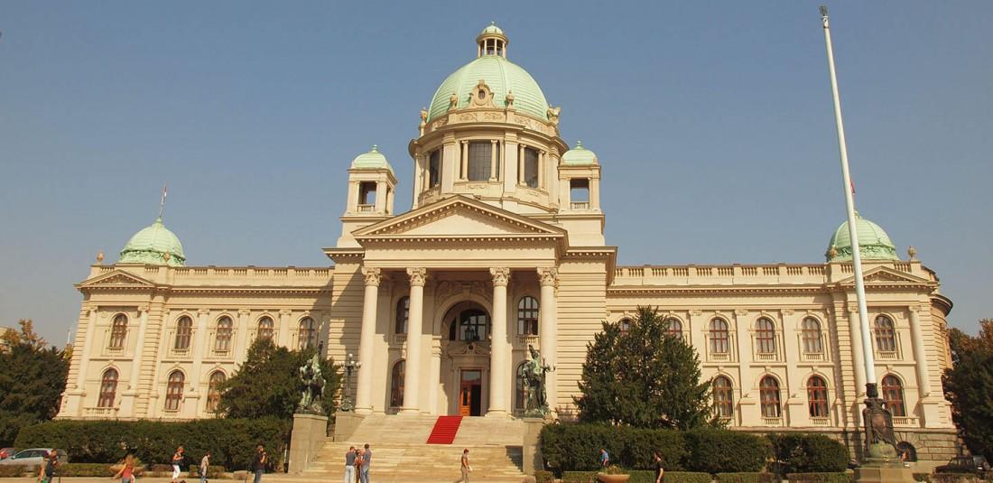 Белград - Ниш 2