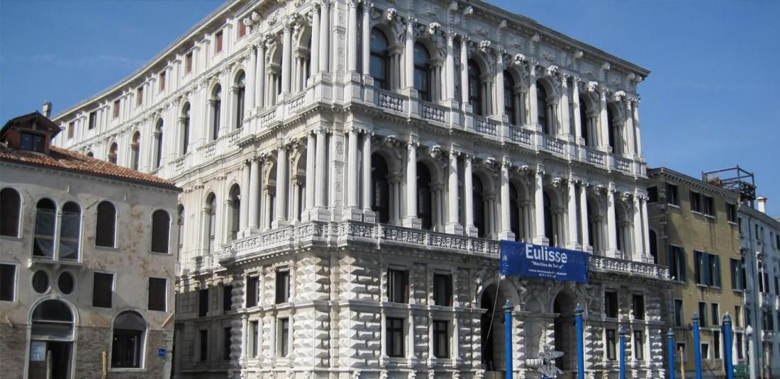 Ориенталският музей