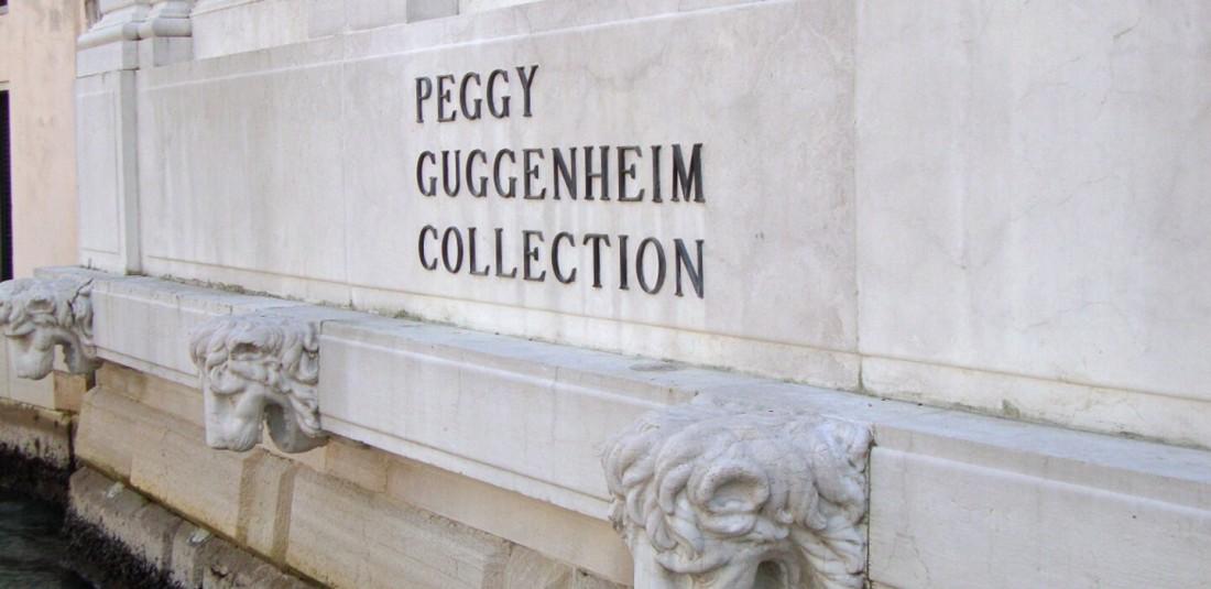 Музеят на Пеги Гугенхайм