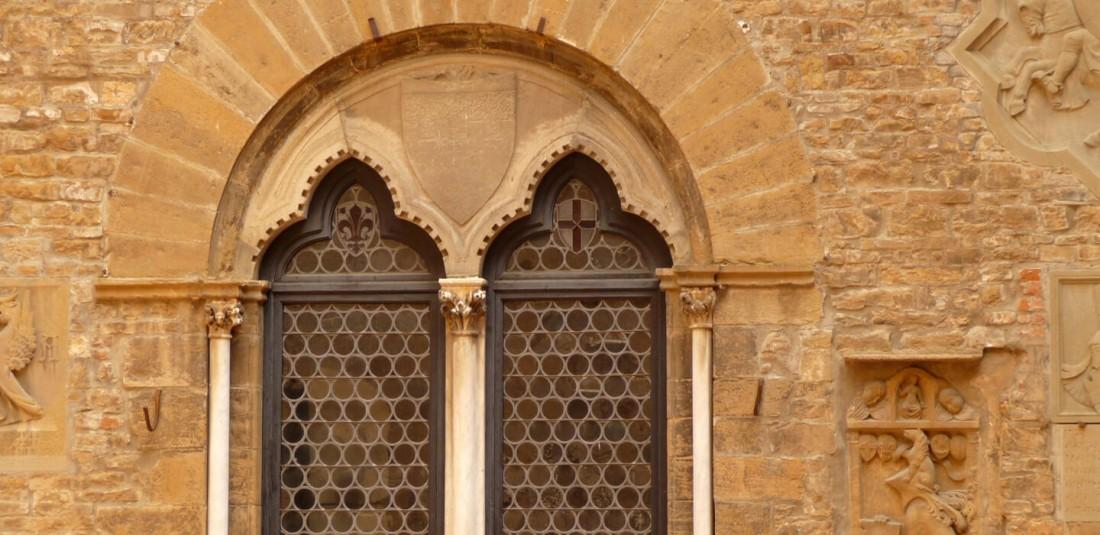 Музеят Барджело