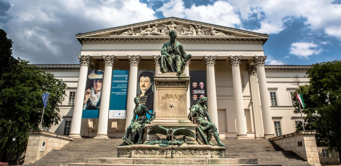 Унгарски национален музей