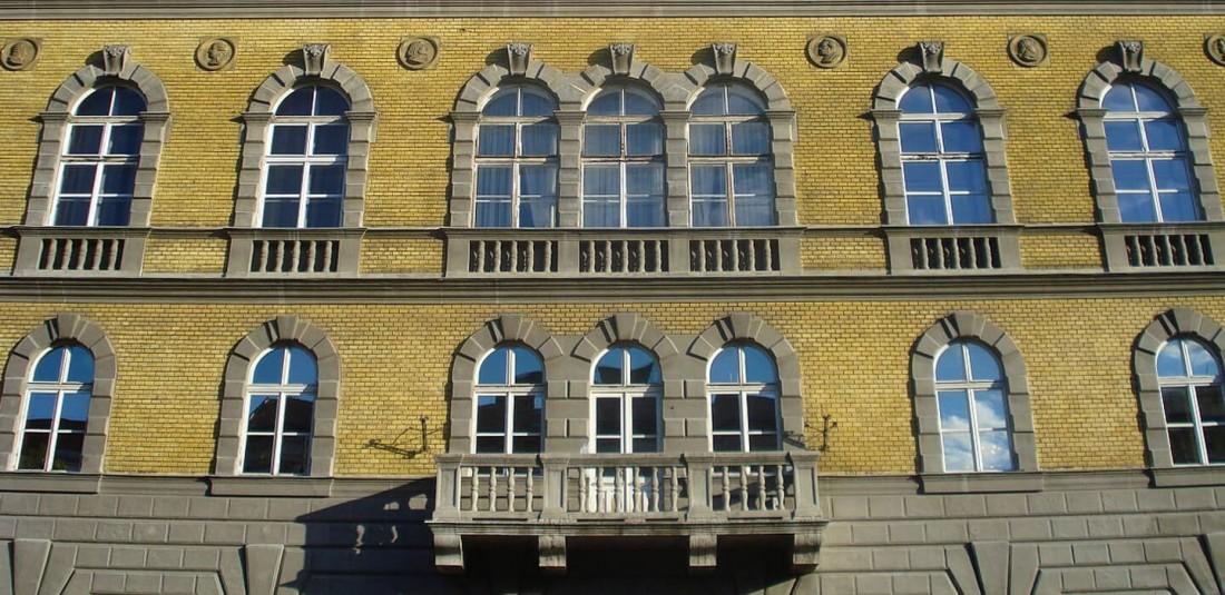 Музей на Ференц Лист
