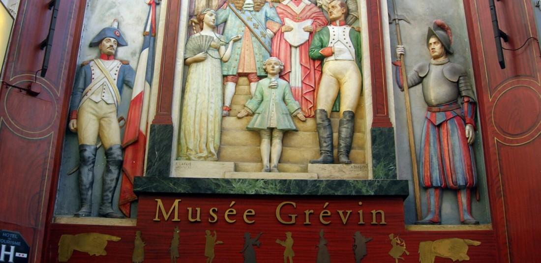 Музей Гревен