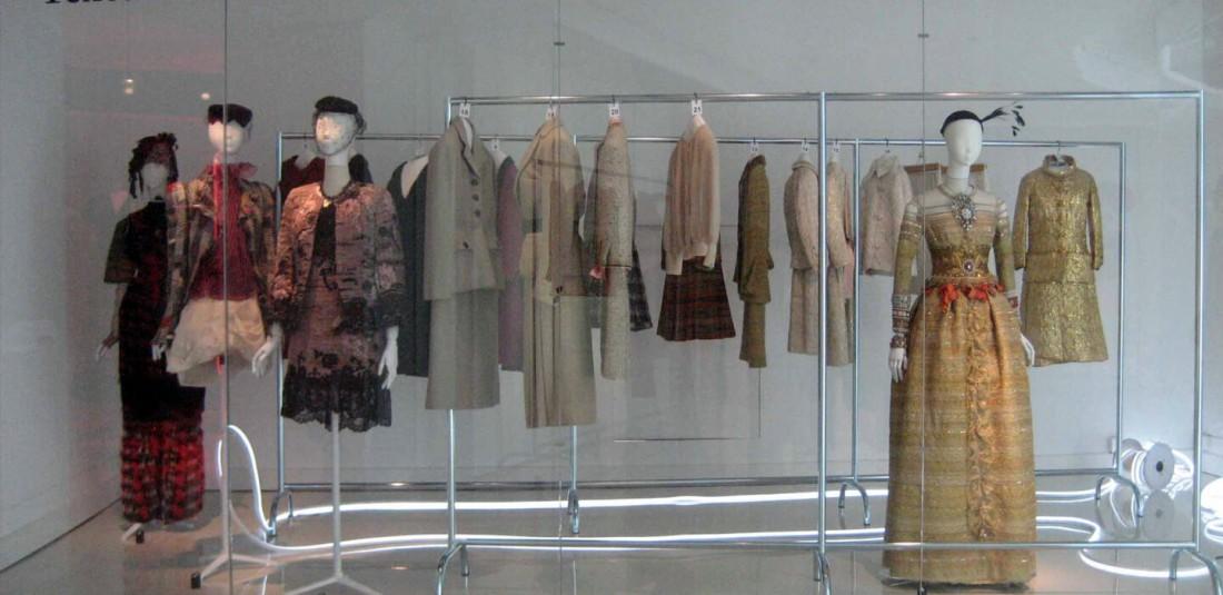 Музей на модата и текстила