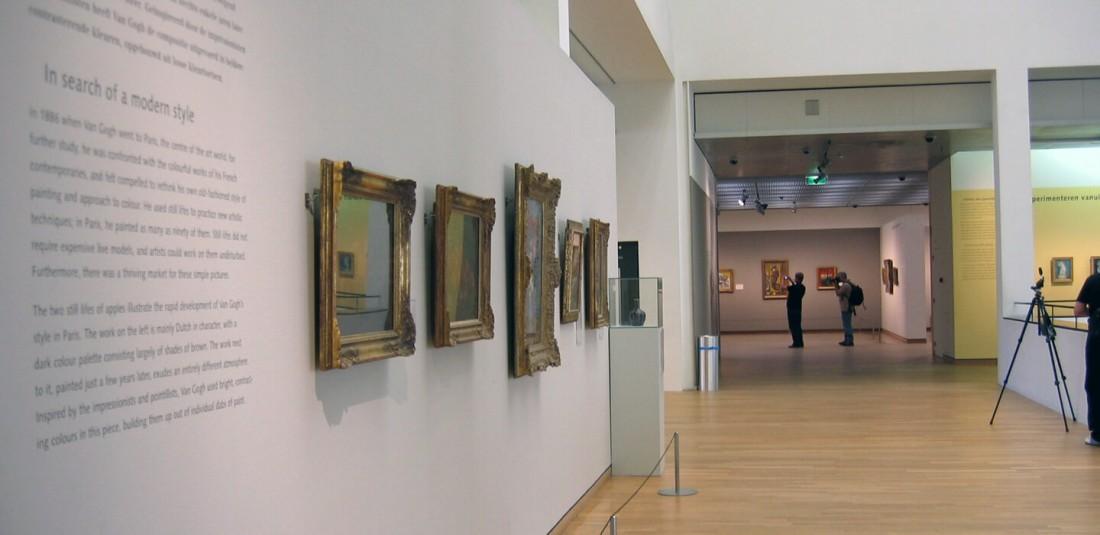 Музеят Ван Гог