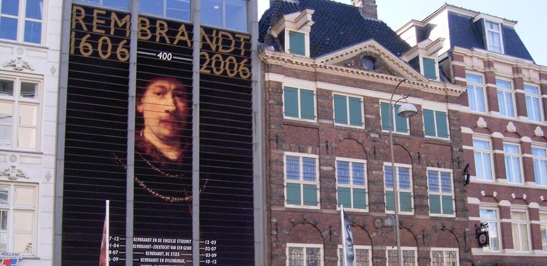 Къщата-музей на Рембранд