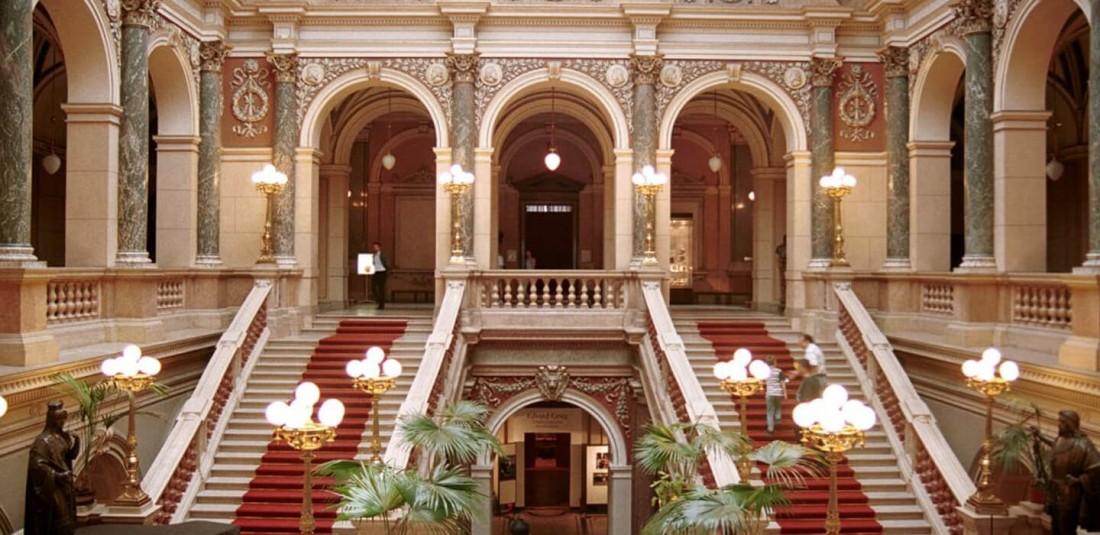 Националният музей