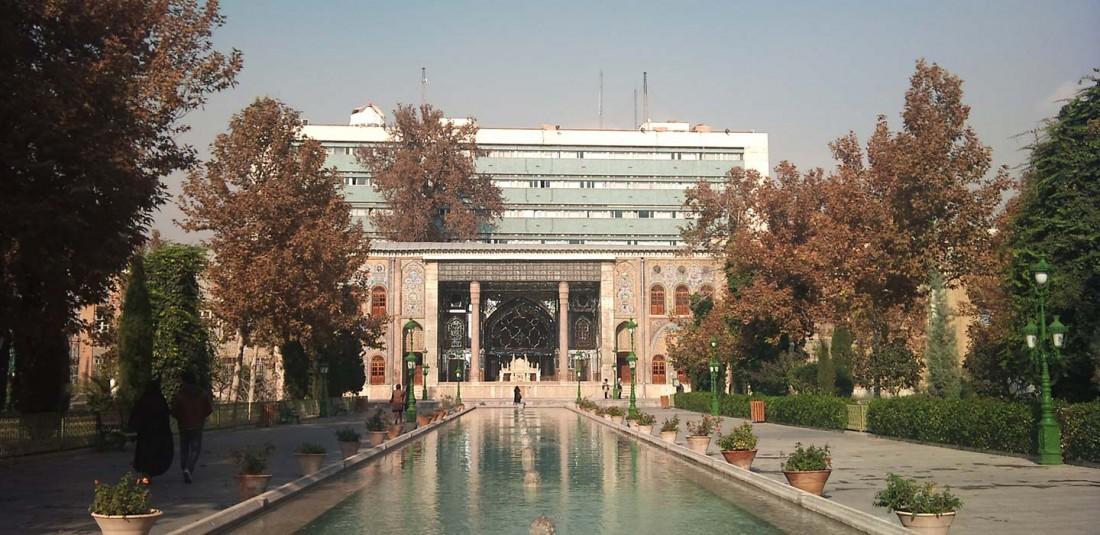 Дворцов комплекс Голестан