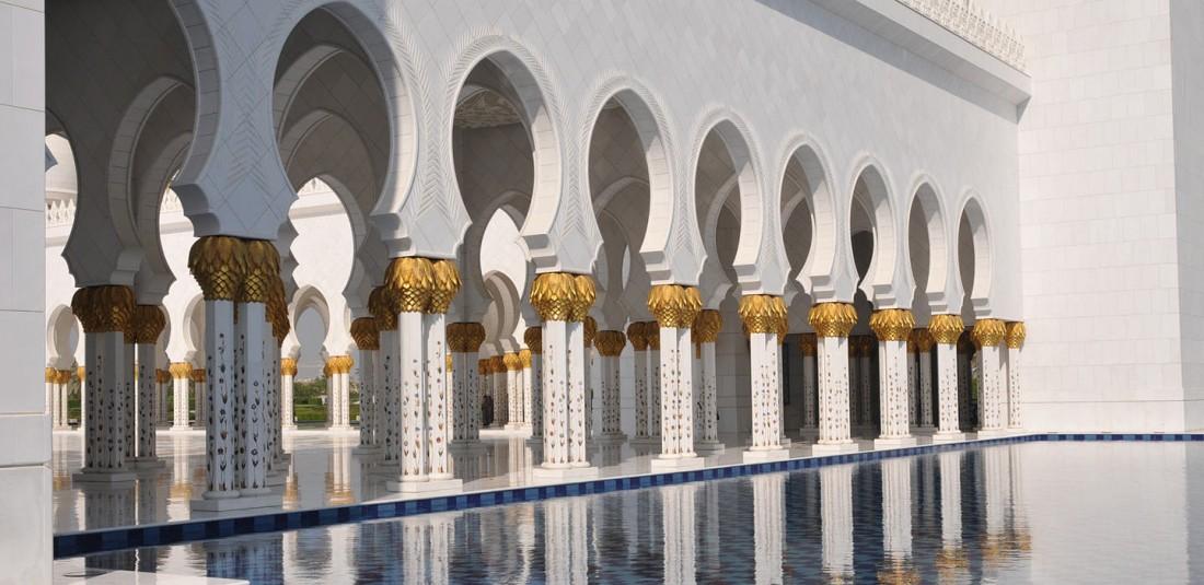 """Джамията """"Шейх Зайед бин Султан ал Нахаян"""""""