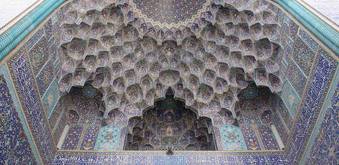 Иран 4