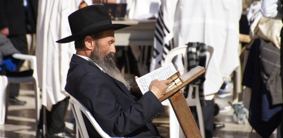 Израел - по светите места - 4 дни - от Варна 2