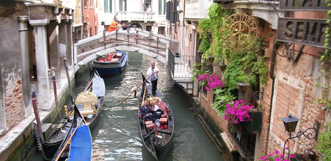Класическа Италия - икономичен вариант 4
