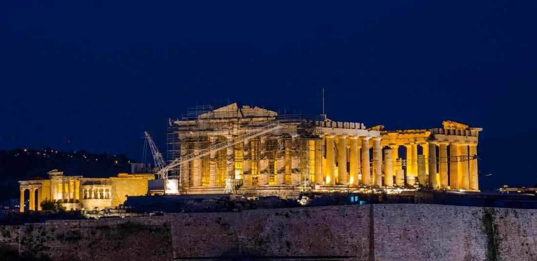 Коледа - Атина