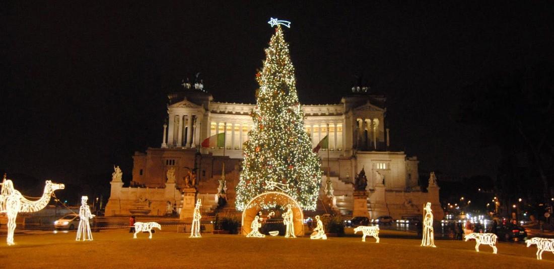 Коледа - Рим - петдневна