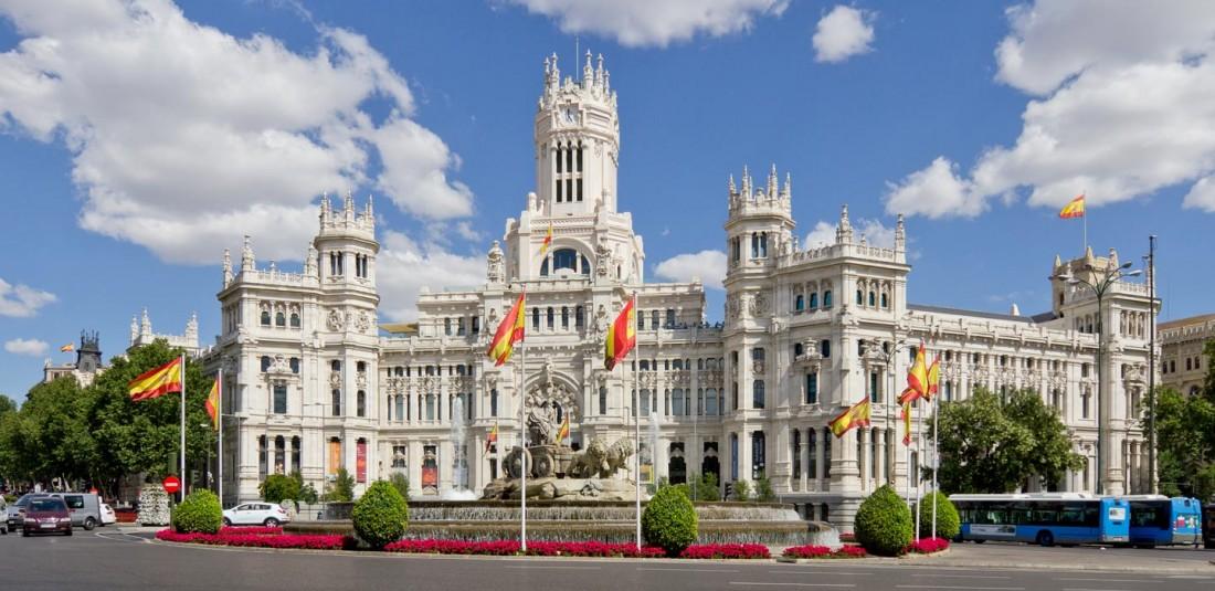 Мадрид - четиридневна