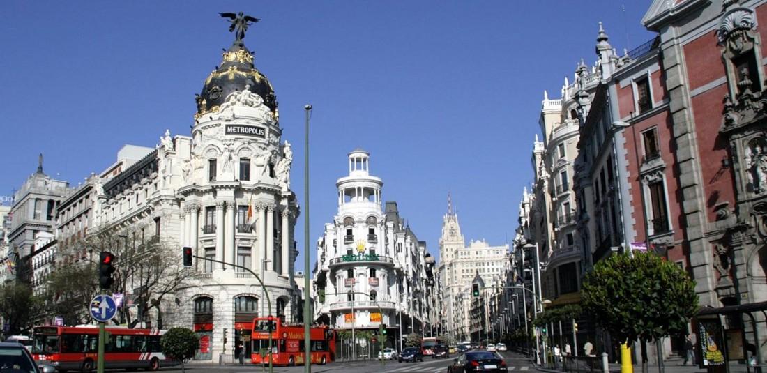 Мадрид - четиридневна 2