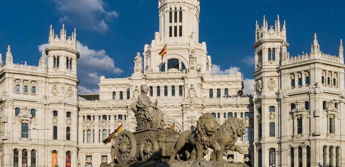 Мадрид през ноември 4