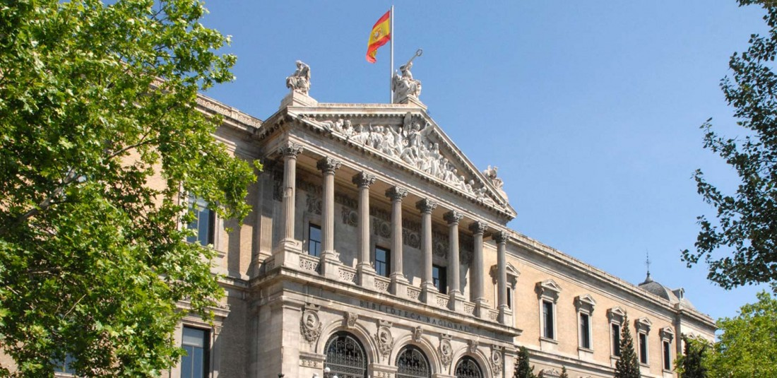 Мадрид - петдневна
