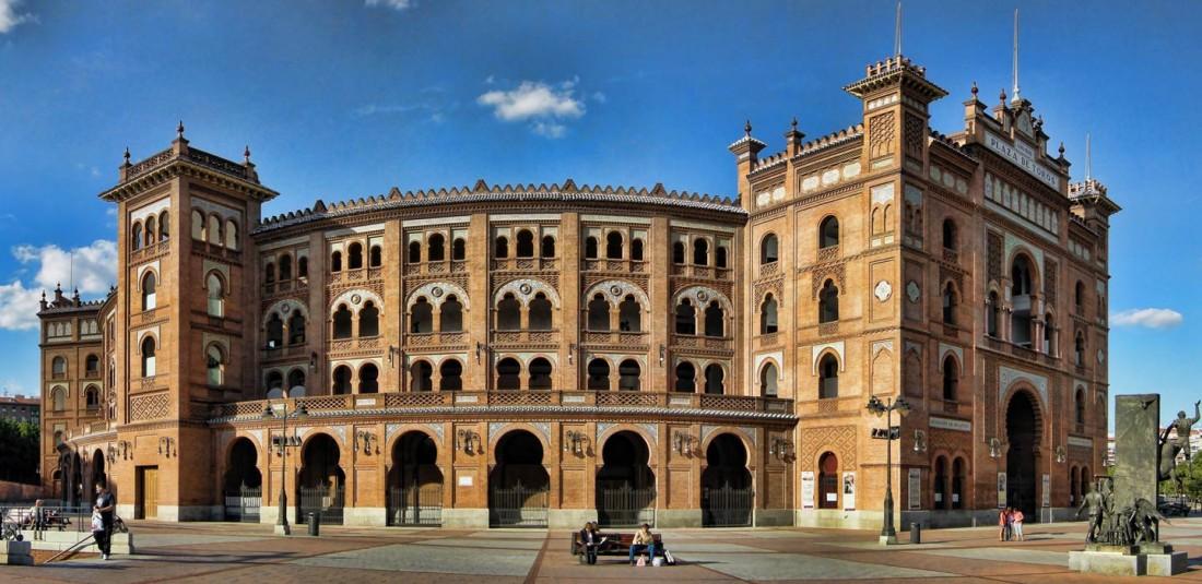 Мадрид през ноември 3