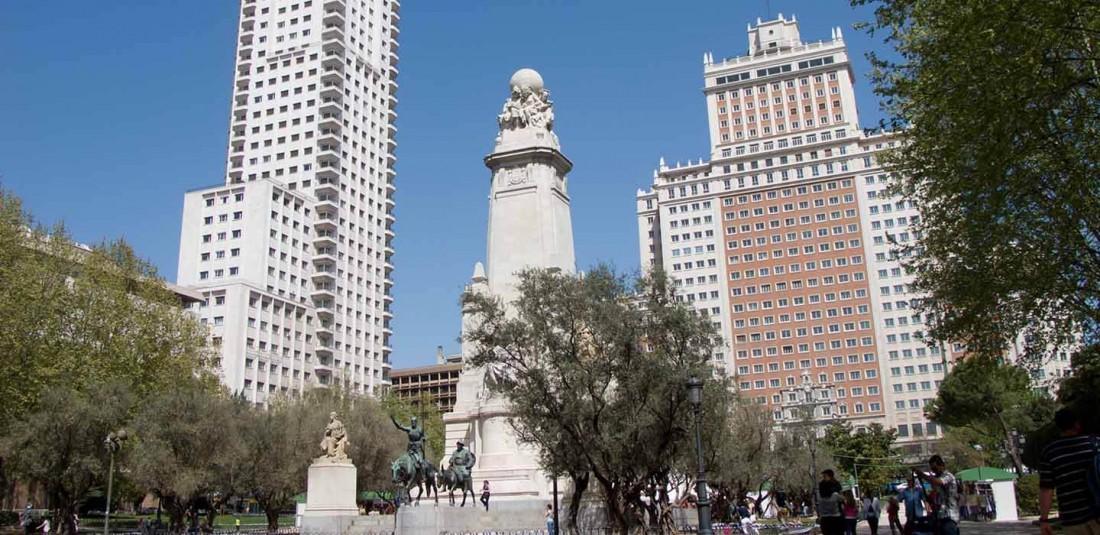 Мадрид - трети март 2