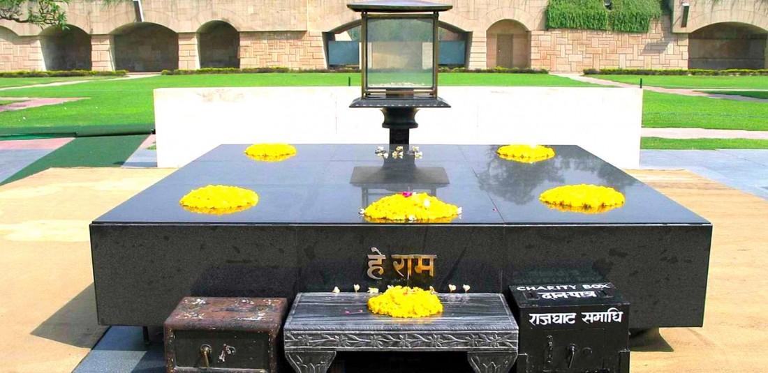Мемориал Радж Гат