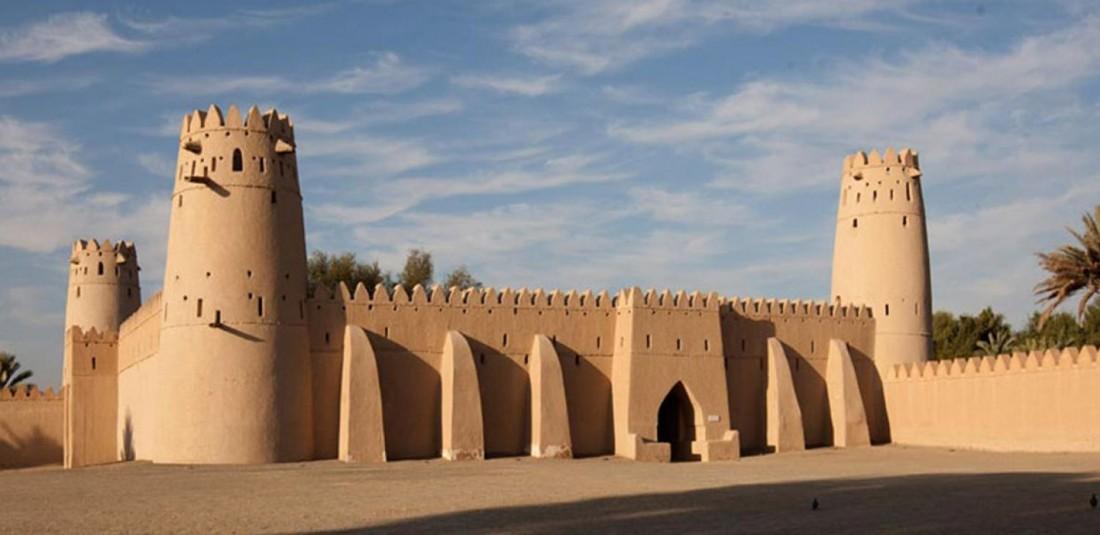 Националният музей на Ал Айн