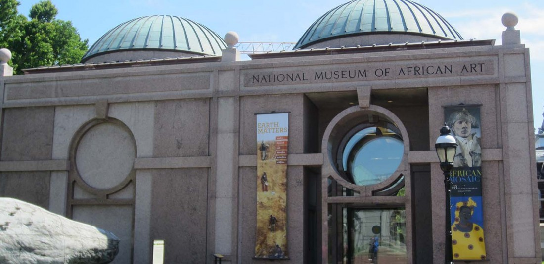 Националният музей за африканско изкуство