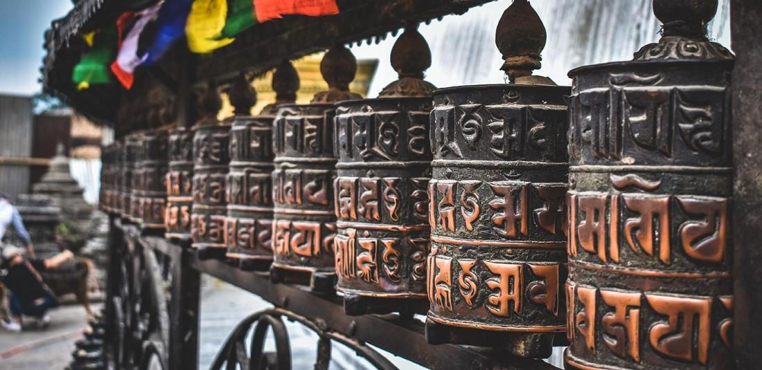 Непал и Бутан 4