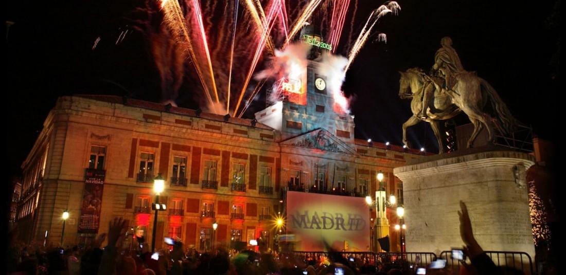 Нова Година - Мадрид
