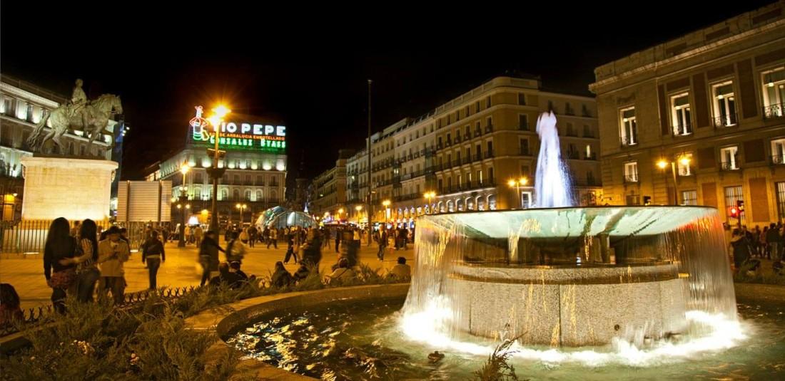Нова Година - Мадрид 2