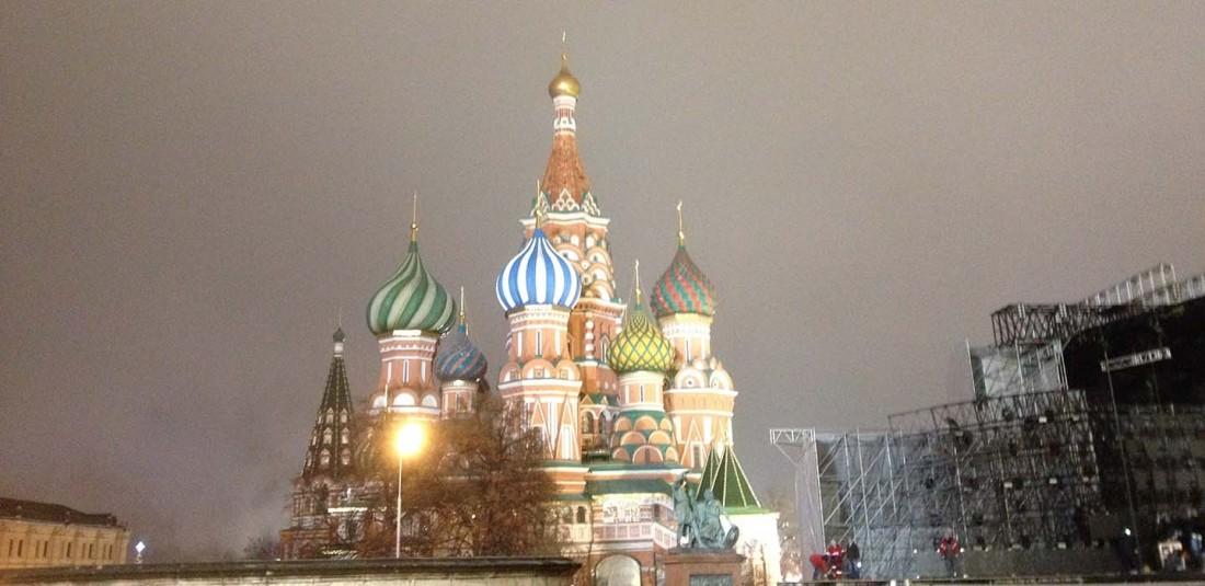 Коледа - Москва и Санкт Петербург 2