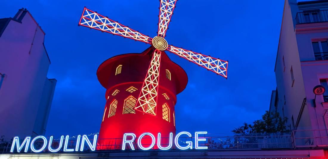Париж - обичаме те