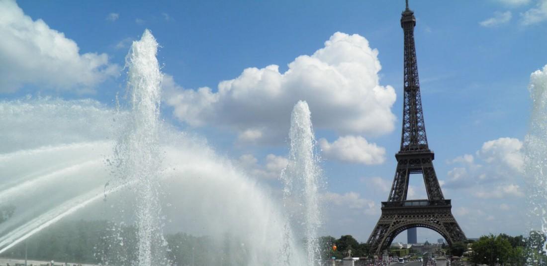 Париж - петдневна - 2020