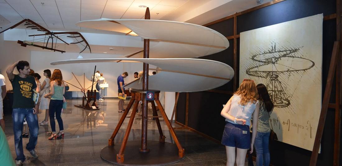 Париж - за експозицията Леонардо да Винчи в Лувъра - шестдневна 5