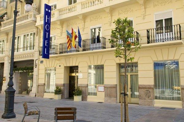 Casual Hotel Valencia Del Cine**
