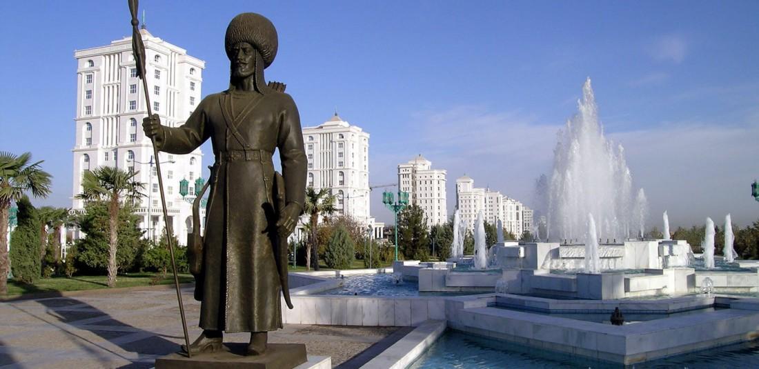 Узбекистан и Туркменистан 6