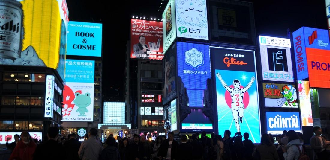 Величието на Япония 2