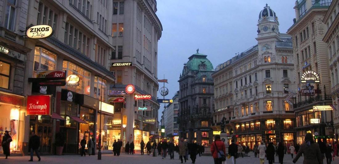 Виена 55+ и приятели - на полупансион - от Варна, Шумен, Велико Търново и Плевен 2