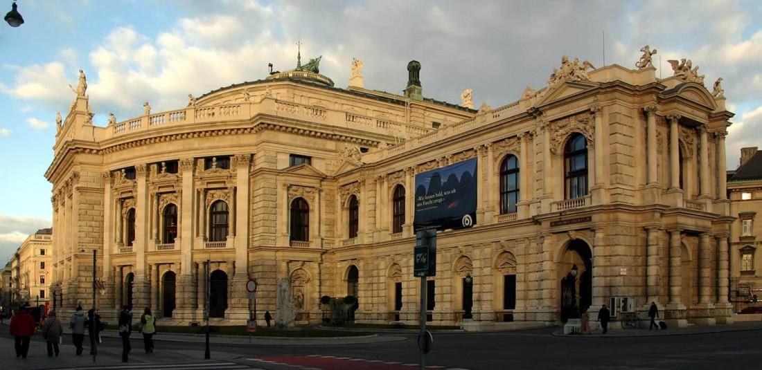Виена от Варна през октомври 2