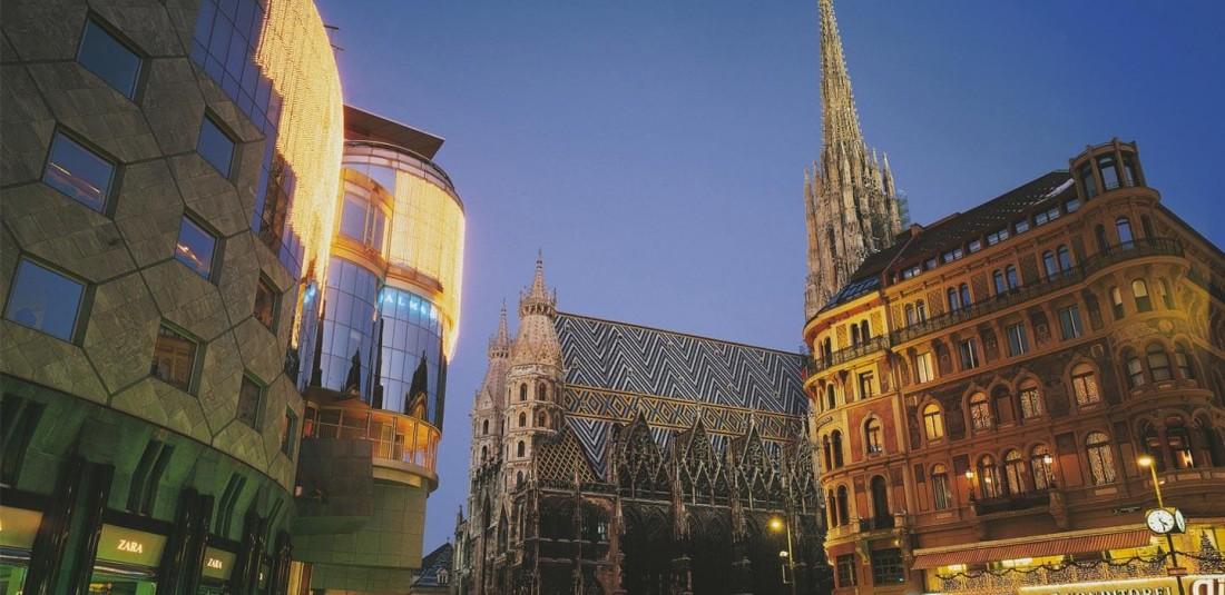 Виена - Трети март - четиридневна